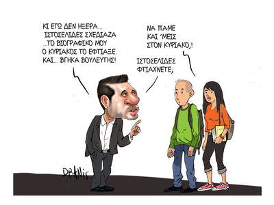 Ο Κ. Κυρανάκης,το βιογραφικό και οι άνερ...