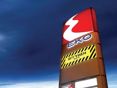 Πετρέλαιο Θέρμανσης με την εγγύηση της Ε...