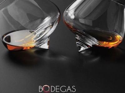 Το Bodegas παρουσιάζει για πρώτη φορά έναν premium κατάλογο!