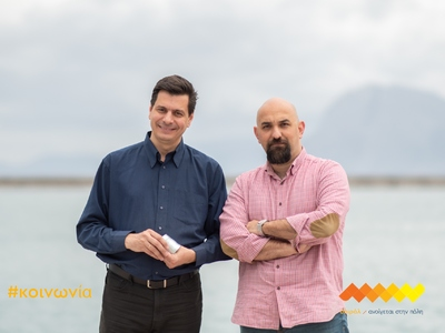 """Υποψήφιος δημοτικός σύμβουλος με το """"σπιράλ"""" του Πέτρου Ψωμά ο κοινωνικός λειτουργός-ψυχοθεραπευτής Χρήστος Καραπιπέρης"""