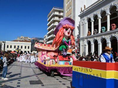 Καρναβάλι 2021: Μια πρόταση από την ομάδ...