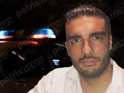 Από το Μαζαράκι Πηνείας ο αστυνομικός πο...