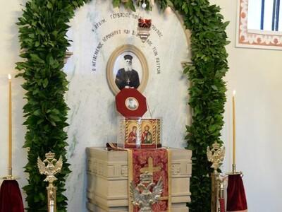Πάτρα: Τιμάται η 56η επέτειος από την κοίμηση του π. Γερβασίου Παρασκευόπουλου