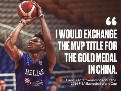 Αντετοκούνμπο: «Θα αντάλλαζα τον τίτλο του MVP για χρυσό με την Εθνική