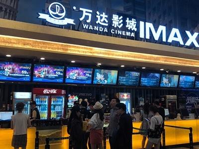 Οι κινηματογράφοι στην Κίνα ξανανοίγουν σιγά σιγά αλλά με ελάχιστα έως μηδαμινά εισιτήρια
