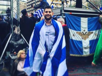 Ακυρώνεται το συλλαλητήριο στην Πάτρα για τη Μακεδονία - Τι λέει ο διοργανωτής