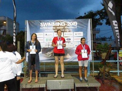 Μετάλλια για τον ΝΟΠ στην κολύμβηση