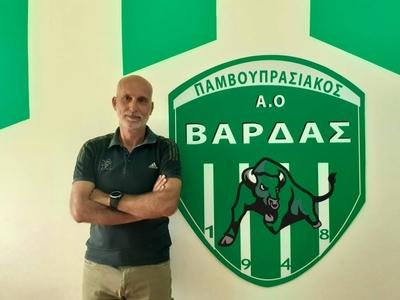 Στο προπονητικό τιμ του ΠΑΟ Βάρδας ο Θεόδωρος Λιακόπουλος