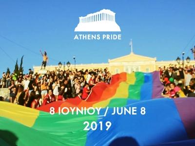 Athens Pride 2019: «Ο δρόμος έχει τη δική μας ιστορία»