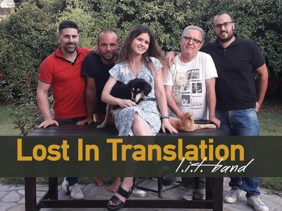 Τις Πέμπτες του Ιουλίου live οι Lost in Translation στον κήπο του Royal