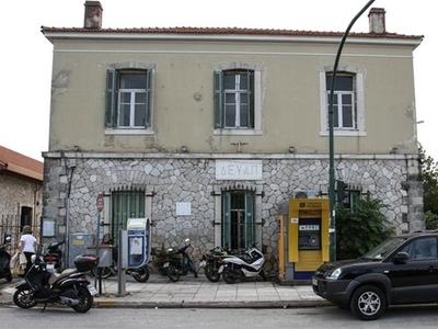Η Πειθαρχική ποινή σε υπάλληλο της ΔΕΥΑΠ που υπεξαίρεσε 21.000 ευρώ