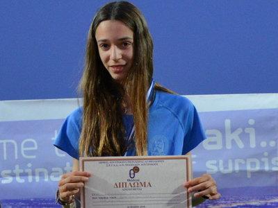 Καλλιόπη Παπανδρεοπούλου: Το κορίτσι των ρεκόρ