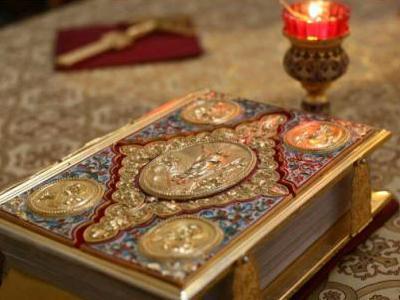 Το Ευαγγέλιο των Θεοφανείων από τον σεβασμιώτατο Μητροπολίτη Πατρών κ.κ. Χρυσόστομο