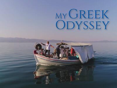 Στην Ίο τα γυρίσματα του «My Greek Odyssey»