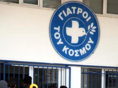 ΑΔΑΜΑΝΤΙΑΔΑ – Πρόγραμμα οδοντιατρικής φροντίδας για τα παιδιά της Αθήνας