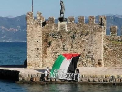 Ναύπακτος: Σήκωσαν πανό για την Παλαιστί...