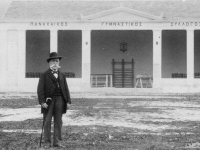 Η παραίτηση Χρ. Κορύλλου στους Ολυμπιακούς το 1896