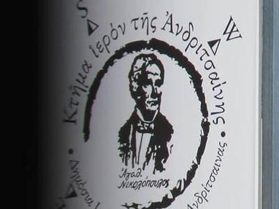«Για φαντάσου…» - Καλοκαιρινές δράσεις ανάγνωσης & δημιουργικότητας στη Δημόσια Ιστορική Βιβλιοθήκη της Ανδρίτσαινας