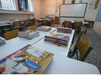 Χωρίς δάσκαλο το μοναδικό σχολείο στο Καστελόριζο