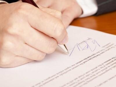 Τέλος το γνήσιο υπογραφής στα αστυνομικά τμήματα