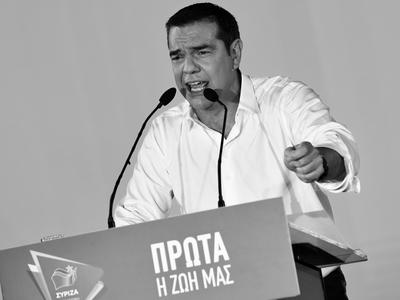 Συνεδριάζει σήμερα η Κεντρική Επιτροπή του ΣΥΡΙΖΑ