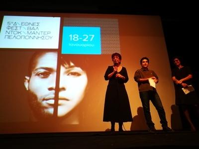 Ξεκίνησε το 5ο Διεθνές Φεστιβάλ Ντοκιμαντέρ Πελοποννήσου - Το βράδυ η τελετή έναρξης στην Αίγλη, στην Πάτρα