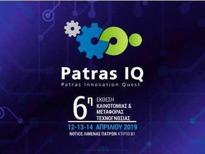Το Startup Weekend Patras επιστρέφει