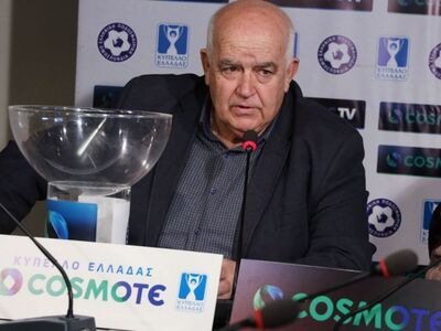 Μόνο με επαγγελματικές ομάδες το Κύπελλο Ελλάδας