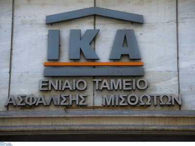Απίστευτο κι όμως... Ελληνικό - Στα μητρ...