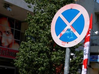 Πάτρα: Κυκλοφοριακές ρυθμίσεις στο κέντρο λόγω εργασιών