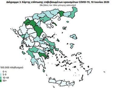 Ο χάρτης του κορωνοϊού στην Ελλάδα-Οι περιοχές με το μεγάλο ιικό φορτίο και άλλες με μηδενικά κρούσματα