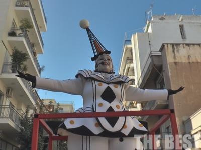 Ο τελάλης βγήκε στους δρόμους της Πάτρας! Το κάλεσμα της Μαρίας Αγουρίδη