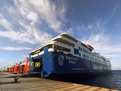 Η Golden Star Ferries δεν αποκλείει να φ...