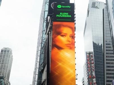 Ποια Lady Gaga; Στην Times Square της Νέ...