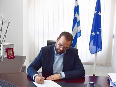 Δυτ. Ελλάδα: Εκδόθηκε η δημόσια πρόσκλησ...