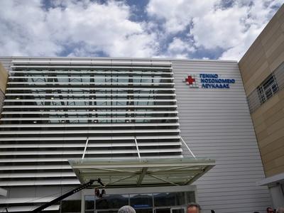 Λευκάδα: Καινούργιο νοσοκομείο, πλήρως εξοπλισμένο αλλά υποστελεχωμένο