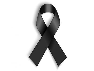 Έφυγαν από τη ζωή και θα κηδευτούν τη Δευτέρα 29 και την Τρίτη 30 Απριλίου