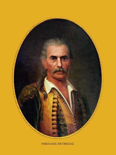Νικόλαος Πετμεζάς Φιλικός-Στρατηγός. Εκ των πρωτεργατών της Ελληνικής Εθνεργεσίας