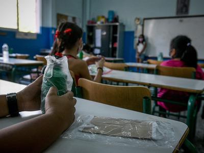 Πάτρα: Απεργούν στις 3 Ιουνίου οι δάσκαλ...