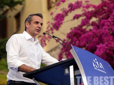 Υποψήφιος στην Αχαΐα ο Κυριάκος Μητσοτάκης - ΔΕΙΤΕ ΦΩΤΟ