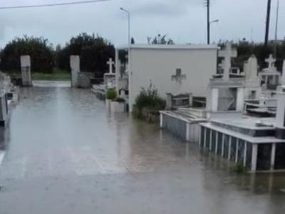 Πλημμύρισαν τα νεκροταφεία Αστακού και Νιοχωρίου