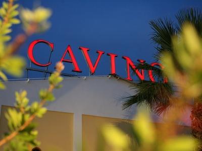 CAVINO: από τις πλαγιές της Αιγιάλειας σε όλο τον κόσμο
