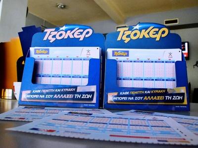 Τζόκερ: Ένας τυχερός κέρδισε 7,7 εκατ. ευρώ
