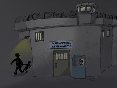 Οι παιδεραστές και οι φυλακές με το πενάκι του... Dranis