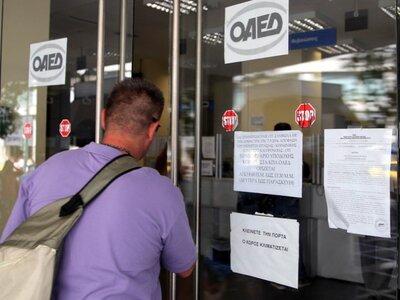 ΟΑΕΔ-Κοινωφελής Εργασία: 9.000 ενστάσεις...