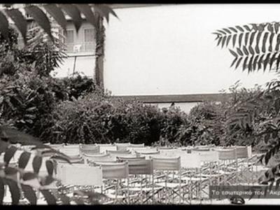 Δύο σπάνιες φωτογραφίες από το εσωτερικό του Ακροπόλ