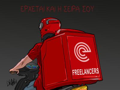 Οι freelancers με το πενάκι του Dranis