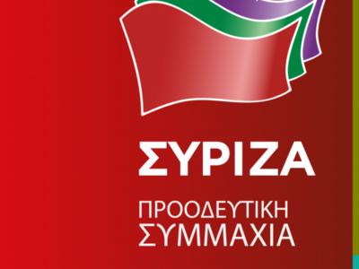 Τμήμα Δικαιωμάτων ΣΥΡΙΖΑ Αχαΐας: Τα παιδ...