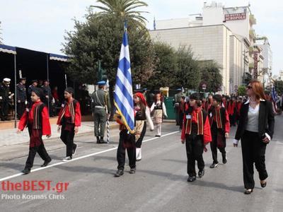 Πάτρα: Σε κλίμα έντασης η παρέλαση των μαθητών - Δείτε φωτογραφίες και βίντεο