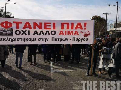 """""""ΟΧΙ στον δρόμο του θανάτου"""" - Απεργία και συγκέντρωση σήμερα για την Πατρών - Πύργου"""